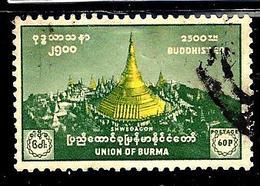 BIRMANIE 75° 60p Vert-olive Et Jaune 2500ème Anniversaire De La Naissance De Bouddha Pagode De S (10% De La Cote + 0,26) - Myanmar (Burma 1948-...)