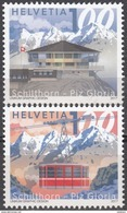 SWITZERLAND 2017, 50 Years LIFT CABIN To PEAK PIZ GLORIA, COMPLETE, MNH SET, GOOD QUALITY, *** - Switzerland