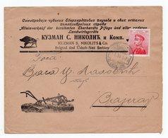 1914 SERBIA, BELGRADE GARE TO ZAJECAR, COMPANY LETTERHEAD COVER, KUZMAN S NIKOLIC & CO - Serbia