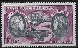 P.A. N°47 Neuf** France 1972 - Luftpost