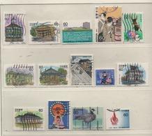 Japan 1983 Siehe Bild/Beschreibung 14 Marken Gestempelt; Used - 1926-89 Imperatore Hirohito (Periodo Showa)