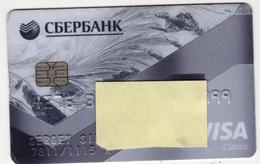 Russia Expired Bank Debit Card Of Sberbank - Krediet Kaarten (vervaldatum Min. 10 Jaar)