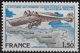 P.A. N°51 Neuf** France 1978 - Luftpost