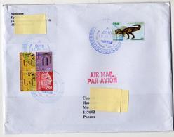 Letter From Armenia To Russia 2019 Tyrannosaurus - Postzegels