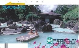 Japan Balken Telefonkarte  * 110-8434*   Japan Front Bar Phonecard - Japan