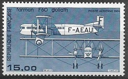 P.A. N°57 Neuf** France 1984 - Luftpost
