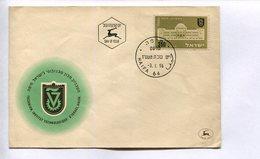 "ISRAEL ENVELOPE FDC 1956 ""TECHNION, INSTITUT TECHNOLOGIQUE D'ISRAEL, HAIFA"" STAMP WITH VIGNETTE SOBRE DE ISRAEL -LILHU - Storia Postale"