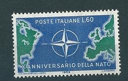 1959 NATO ANNIVERSARIO 60 Lire  NUOVO MNH - 6. 1946-.. Repubblica