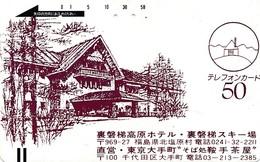 Japan Balken Telefonkarte  * 110-8514*   Japan Front Bar Phonecard - Japan