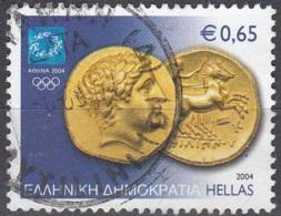 Hellas 2004 Michel 2227 O Cote (2009) 1.30 Euro Jeux Olympiques D'Athènes Monnaies Cachet Rond - Grèce