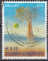 Hellas 2003 Michel 2180 O Cote (2009) 0.30 Euro Protection De L'environnement Cachet Rond - Grèce