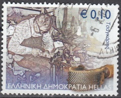 Hellas 2003 Michel 2192 O Cote (2009) 0.20 Euro Cordonnier Cachet Rond - Grèce