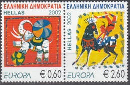 Hellas 2002 Michel 2110A - 2111A Neuf ** Cote (2015) 10.00 Euro Europa CEPT Le Cirque - Grèce