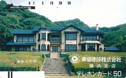 Japan Balken Telefonkarte * 110-7737 * Japan Front Bar Phonecard - Japan