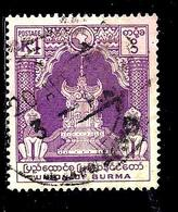 BIRMANIE 63° 1k Lilas Trône Royal (10% De La Cote + 0,26) - Myanmar (Burma 1948-...)