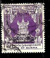 BIRMANIE S35° 1k Lilas Trône Royal (10% De La Cote + 0,26) - Myanmar (Burma 1948-...)