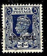 BIRMANIE S18° 1a Lilas-brun  (10% De La Cote + 0,26) - Myanmar (Burma 1948-...)