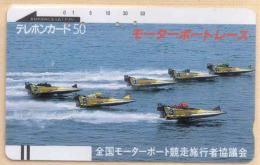 Japan Balken Telefonkarte   * 110-9054*   Japan Front Bar Phonecard - Japan