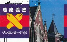 Japan Balken Telefonkarte   * 110-8555 *   Japan Front Bar Phonecard - Japan