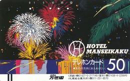 Japan Balken Telefonkarte  * 110-8282 *   Japan Front Bar Phonecard - Japan