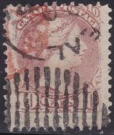 Canada    .   SG   .     100   11½x12  (2 Scans)       .    O        .     Cancelled    .   /    .   Gebruikt - 1851-1902 Regering Van Victoria
