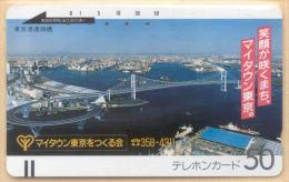 Japan Balken Telefonkarte * 110-20419  * Japan Front Bar Phonecard - Japan