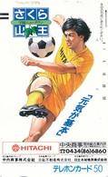 Japan Balken Telefonkarte * 110-20772 * Fußball, Hitachi Japan Front Bar Phonecard - Japan