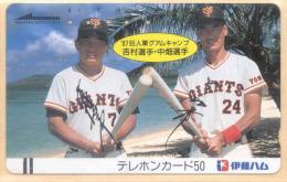 Japan Balken Telefonkarte * 110-20919 * Japan Front Bar Phonecard - Japan