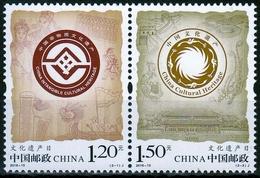 China MiNr. 4795/96 ** Tag Des Chinesischen Kulturerbes - 1949 - ... Volksrepublik