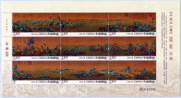 China MiNr. 4866/74 ** Gemälde Von Wang Ximeng - 1949 - ... Volksrepublik