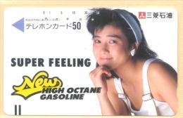 Japan Balken Telefonkarte * 110-21711  * Japan Front Bar Phonecard - Japan