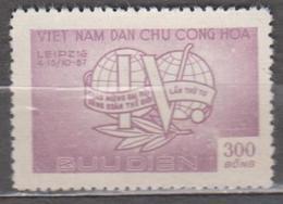 Vietnam 1957 Mi# 63 Trade Union Congress MNH * * - Vietnam