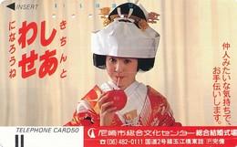 Japan Balken Telefonkarte - Frau * 110-21778  * Japan Front Bar Phonecard - Japan