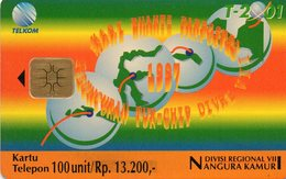 INDONESIA - CHIP DRIVE VII - ONLY 600ex SCARCE CARD RRRR - Indonesië