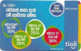 Sri Lanka - Tigo - Advertisement With Messages (With Barcode, Backside #2), Prepaid 150Rs, Used - Sri Lanka (Ceilán)