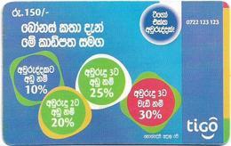 Sri Lanka - Tigo - Advertisement With Messages (Without Barcode), Prepaid 150Rs, Used - Sri Lanka (Ceylon)
