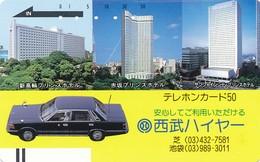 Japan Balken Telefonkarte * 110-21966  * Japan Front Bar Phonecard - Japan