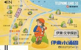 Japan Balken Telefonkarte * 110-22326  * Japan Front Bar Phonecard - Japan