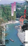 Japan Balken Telefonkarte * 110-22337  * Japan Front Bar Phonecard - Japan