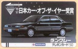 Japan Balken Telefonkarte - Auto, Nissan * 110-22369  * Japan Front Bar Phonecard - Japan