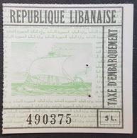 AL - Lebanon 1960s Airport Tax 5L Revenue Stamp - Lebanon