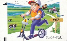 Japan Balken Telefonkarte * 110-22848 * Japan Front Bar Phonecard - Japan