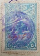 AL - Lebanon 1940s ID (Tizkara) 5p Revenue Stamp RRR - Lebanon