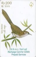 Nepal - Nepal Telecom - Birds, Spiny Babbler, Exp.15.01.2012, Prepaid 200Rs, Used - Népal