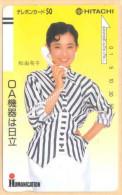 Japan Balken Telefonkarte- Frau * 110-22955 * Japan Front Bar Phonecard - Japan