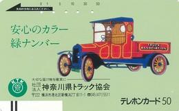 Japan Balken Telefonkarte * 110-27204 * Japan Front Bar Phonecard - Japan