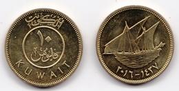 Kuwait 10 Fils 2016-1437 UNC - Kuwait