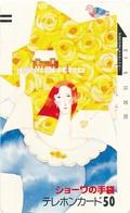 Japan Balken Telefonkarte * 110-7556 *  Japan Front Bar Phonecard - Japan