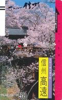 Japan Balken Telefonkarte * 110-3826 * Japan Front Bar Phonecard - Japan
