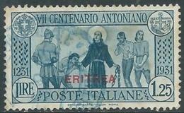 1931 ETIOPIA USATO S. ANTONIO 1,25 LIRE - UR31-5 - Etiopia